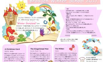 HP用Winter
